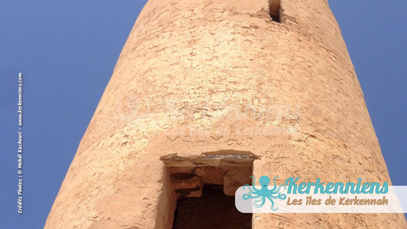 Fort de Mellita (île Garbi), Porte à 3 mètres de hauteur Kerkennah (Tunisie)