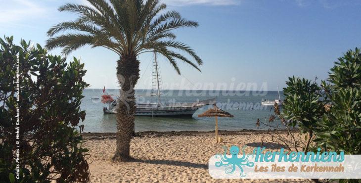 La plage d'un hôtel… Le Grand Hôtel de Kerkennah