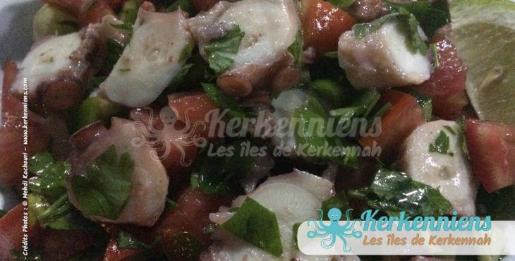 La salade de poulpe (Karnit)