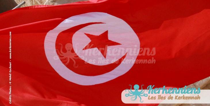 Kerkennah en grève sous les feux des projecteurs de la presse Tunisie