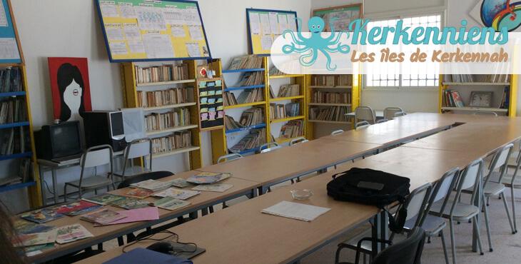 Intérieur de la salle polyvalente de l'école primaire de Ouled Yaneg Kerkennah (Tunisie)