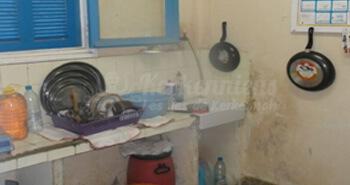 École primaire de Ouled Yaneg vétusté de l'espace cuisine