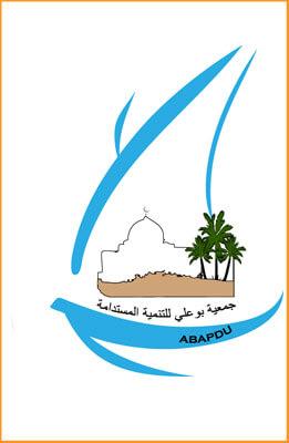 Logo Association Bouali pour le développement durable (ABAPDU)