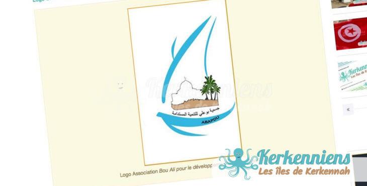 Kerkennah version associative : Association Bou Ali pour le développement durable (ABAPDU)