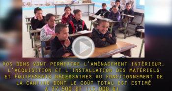 Participez au financement d'une cantine scolaire à Kerkennah : Action !!!