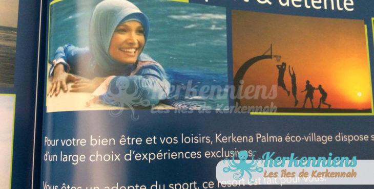 Kerkena Palma éco-village – Kerkena Paradise – Ouled Ezzeddine – Kerkennah (Tunisie)