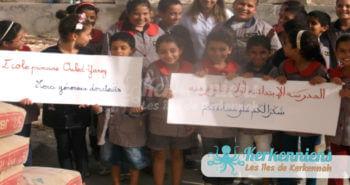 Cantine scolaire pour l'École Primaire centenaire de Ouled Yaneg Kerkennah