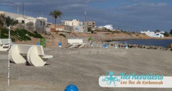 Un aire de repos à Ouled Yaneg Kerkennah