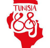 Tunisia 88 Lycée Kerkennah Remla