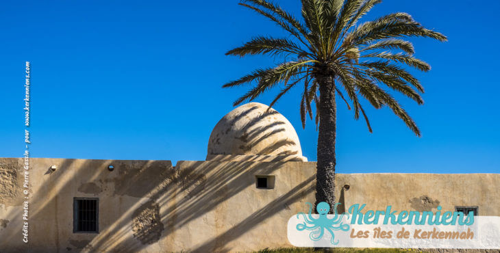 kerkennah vous donne rendez-vous à la cathedrale de Sfax