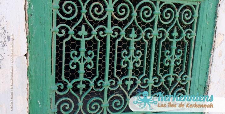 Fenêtre verte dar arbi maison arabe Kerkennah (Tunisie)