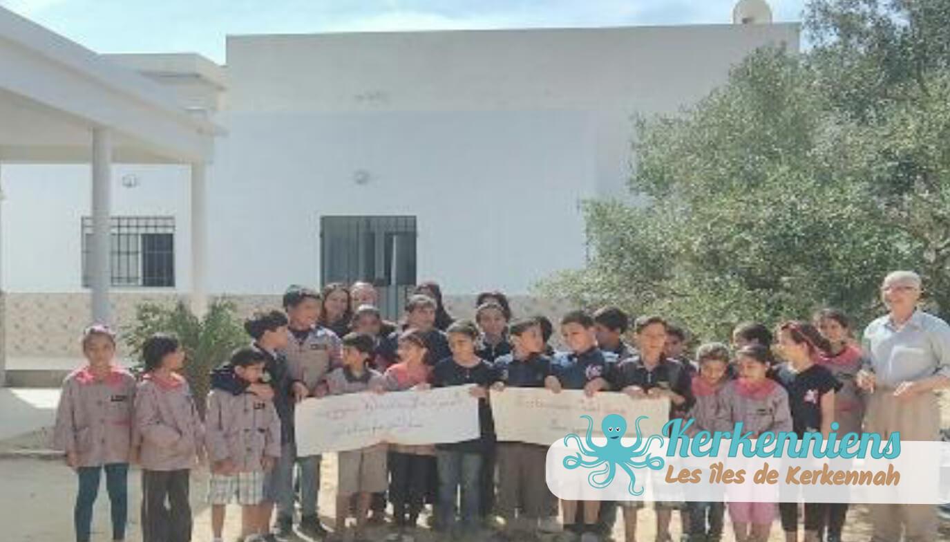 Cantine scolaire de l'école primaire de Ouled Yaneg à Kerkennah (Tunisie)