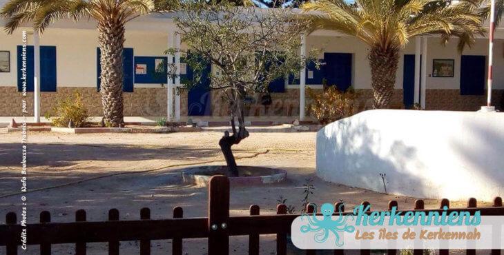 Cour de récréation de l'École Primaire de Ouled Yaneg - Kerkennah - Tunisie