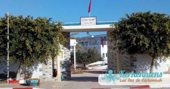 Porte d'entrée de l'École Primaire de Ouled Yaneg - Kerkennah - Tunisie