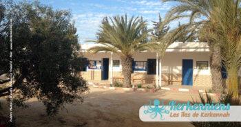 Bibliothèque de l'école primaire de Ouled Yaneg, Kerkennah
