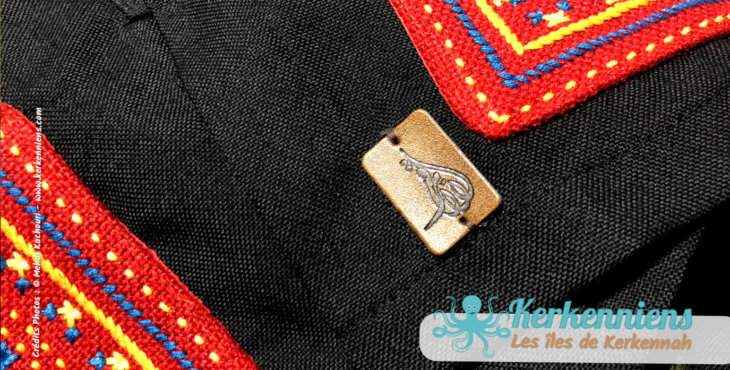 Logo et Marque Lella Kmar