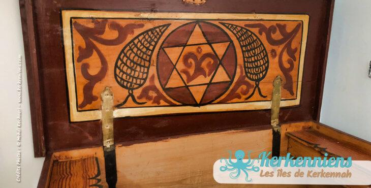Sceau de Salomon ou Étoile de David Motif légendaire, coffre en bois ancien, Sandouk