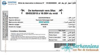Billet de réservation à distance - Réservation du bateau pour votre véhicule Sfax Kerkennah SONOTRAK