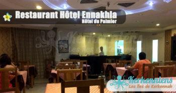 Restaurant Hôtel Ennakhla (Hôtel du Palmier) salle principale la nuit