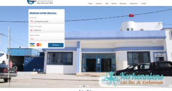 Votre voyage à Kerkennah par la ligne maritime SONOTRAK