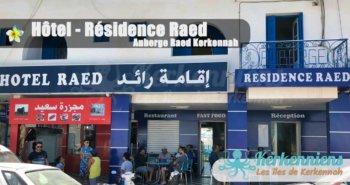 Façade Hôtel – Résidence Raed Kerkennah (Ramla)
