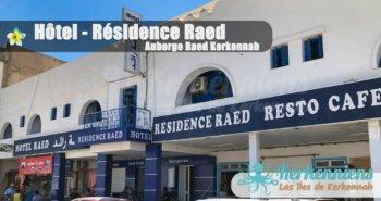 Hôtel - Résidence Raed Kerkennah (Ramla)