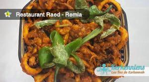 Spaghetti aux fruits de mer Restaurant Raed (Remla) Kerkennah