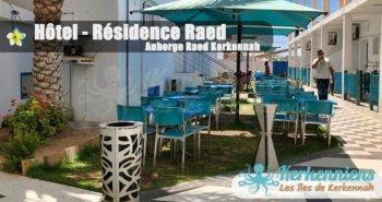 Cour intérieure Hôtel – Résidence Raed Kerkennah (Ramla)
