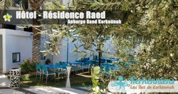 Cour intérieure  avec l'Olivier Hôtel – Résidence Raed Kerkennah (Ramla)