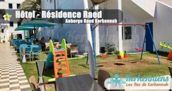 Espace jeux enfants Hôtel – Résidence Raed Kerkennah (Ramla)