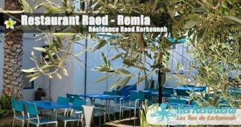 Restaurant Raed à Kerkennah (Remla) cour intérieure avec l'Olivier