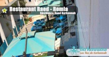 Restaurant Raed à Kerkennah (Remla) vue sur cour intérieure