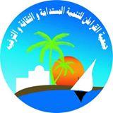 Association Kraten du Développement Durable de la Culture et du Loisir (AKDDCL)