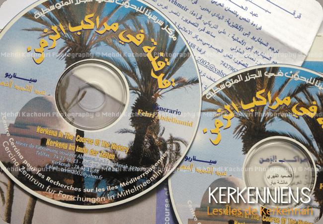 Documentaire Kerkena, dans le cours de l'histoire