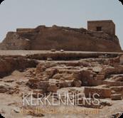 Fort Lahsar ile de kerkennah - kerkenniens.com