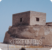 Fort Lahsar ile de kerkennah photo - Kerkenniens.com