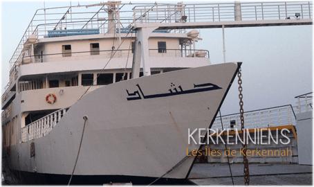 Hached Sfax SONOTRAK - Sfax Kerkennah