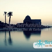 Liberta Cercina (Sayyed Amiri) Sidi Said Ouled Bou Ali (OBA)