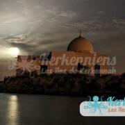 Liberta Cercina (Sayyed Amiri) Sidi Said Ouled Bou Ali (OBA) by Night