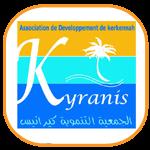 Logo Association Kyranis 150x150 Kerkennah