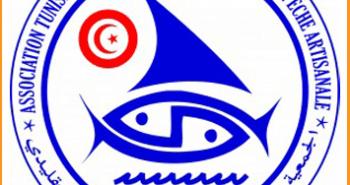 Logo Association Tunisienne de développement de la Pêche Artisanale (ATDEPA)