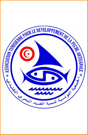 Logo Association Tunisienne de développement de la Pêche Artisanale (ATDEPA)- Kerkenniens
