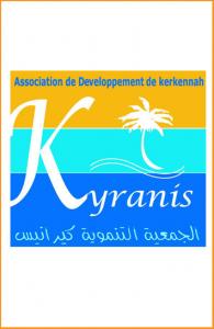 Logo association Kyranis Kerkennah - Kerkenniens
