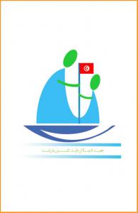 Logo l'Association Ennajet - Kerkenniens