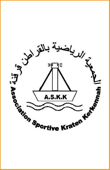 Logo Association Sportive Kraten Kerkennah (ASKK)