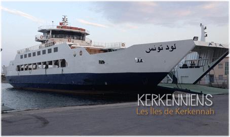 Loud Tunisie SONOTRAK - Sfax Kerkennah