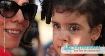 Mariage de Amal Azaiez et Ali Saddoud (koffa) de Ouled Bou Ali photo 13