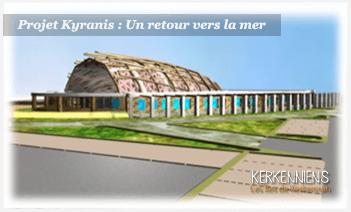 Projet Kyranis Kerkenah disposition de la nasse Kerkena