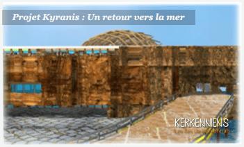 Projet Kyranis Kerkenah disposition de la nasse