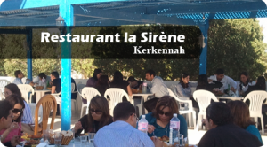 Restaurant La Sirène - Îles de Kerkennah photo 3